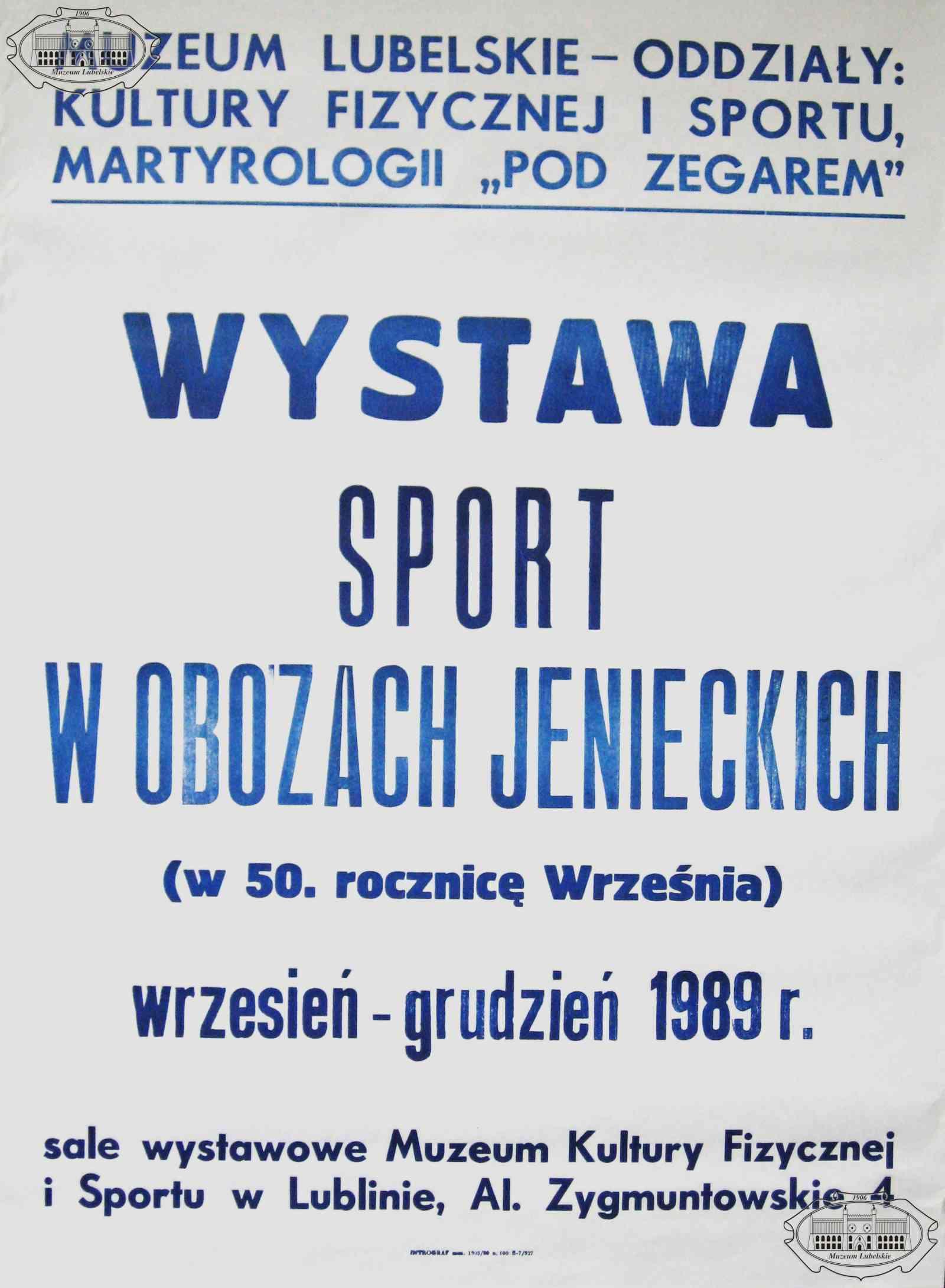 Afisze dawnego Muzeum Sportu