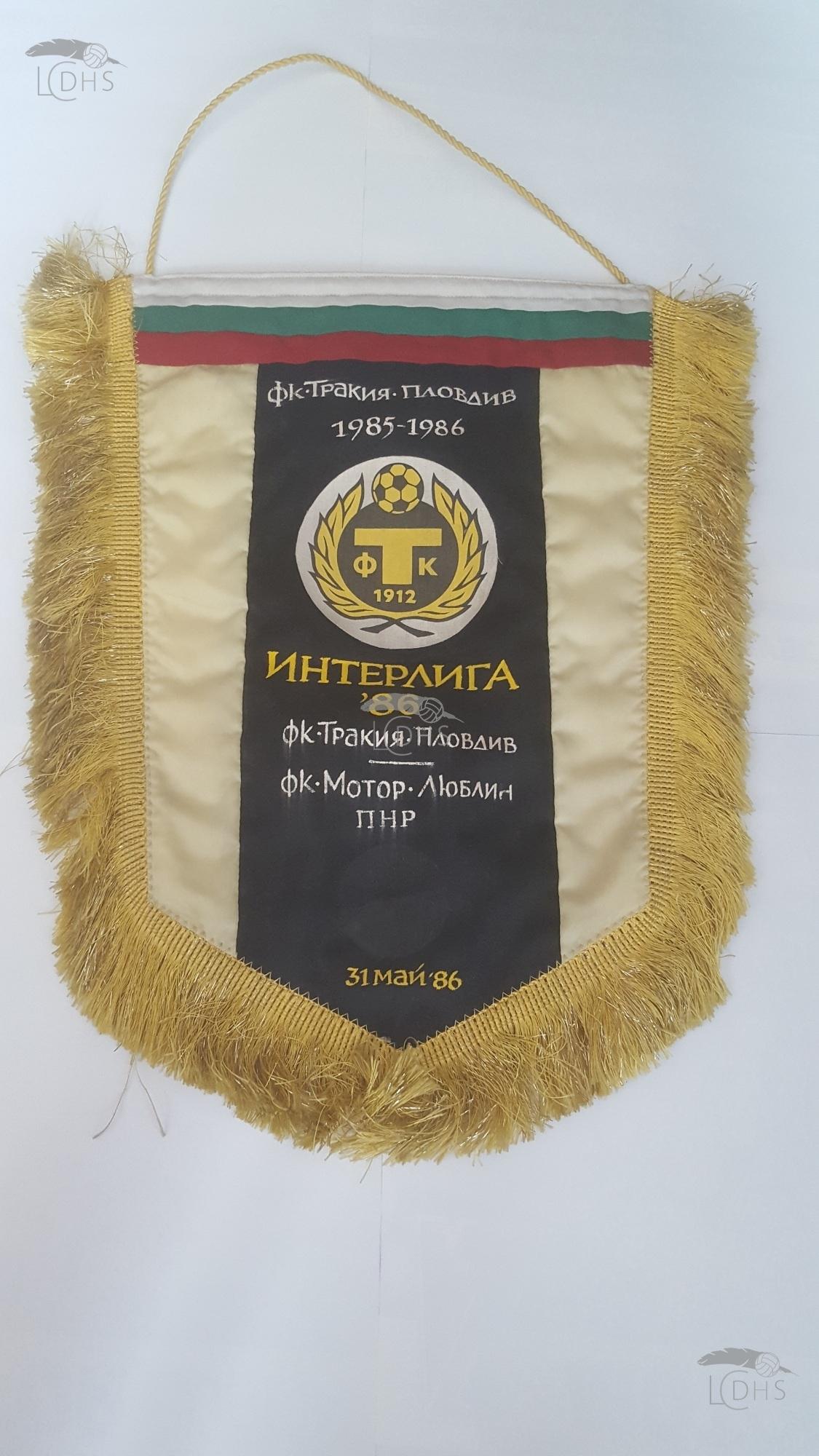 Pamiątki Motoru Lublin – proporczyki