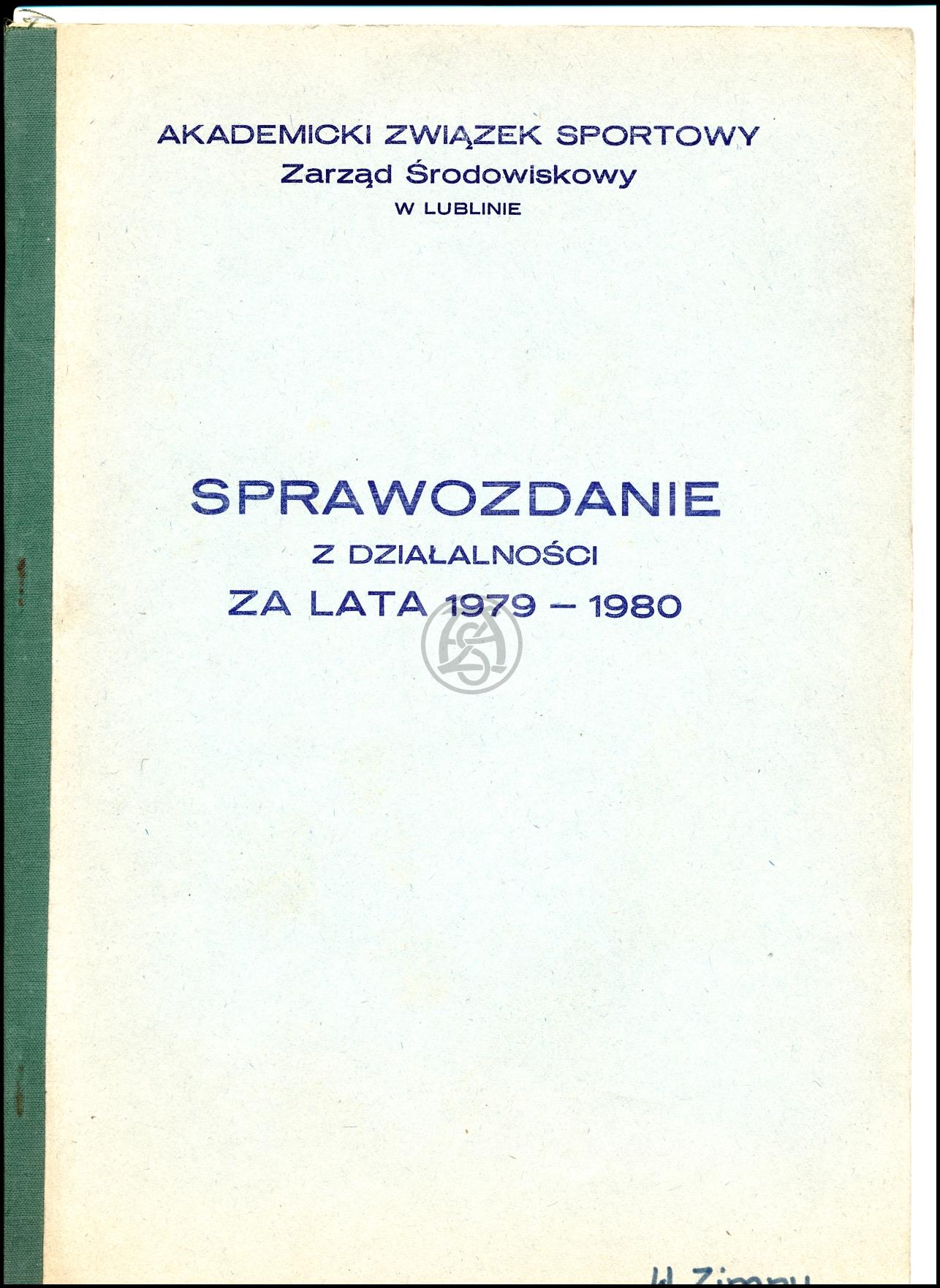 Sprawozdanie AZS Lublin za lata 1979 – 1980