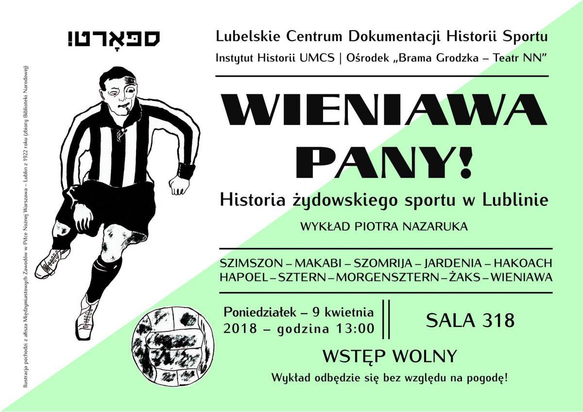 """Wykład """"Wieniawa Pany! Historia żydowskiego sportu w Lublinie"""" – zaproszenie"""
